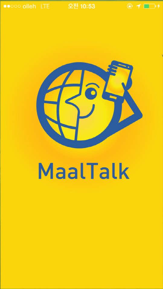다이얼커뮤니케이션즈, 무료 통화 앱 `말톡` 출시